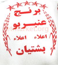 فروش برنج ایرانی عنبربو