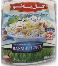 فروش برنج هندی