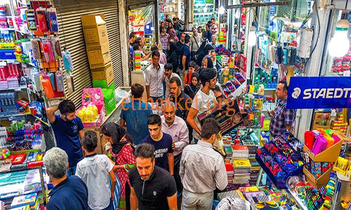 بازار مولوی