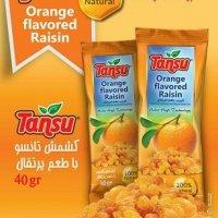 کشمش طعم پرتقالی تانسو