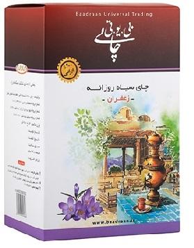 چای سیاه داخلی با طعم زعفران بی یو تی