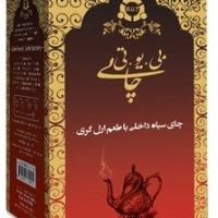 چای سیاه داخلی بی یو تی با طعم ارل گری (۳۵۰ گرمی) در کارتن های ۲۴ تایی