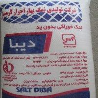 نمک خوراکی بدون ید دیبا ۲۵ کیلویی