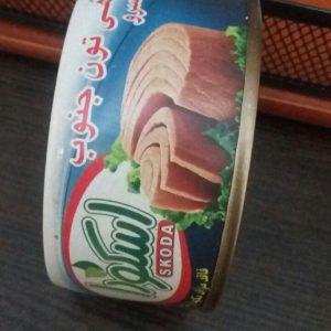 تن ماهی اسکودا