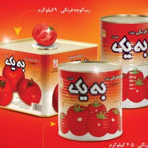 رب گوجه فرنگی به یک