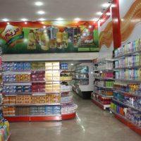 تهیه اجناس سوپرمارکت