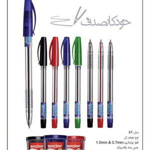 خودکار مداد رواننویس