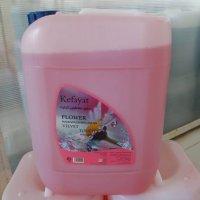 فروش عمده مایع دستشویی کفایت گالن ۲۰ لیتری
