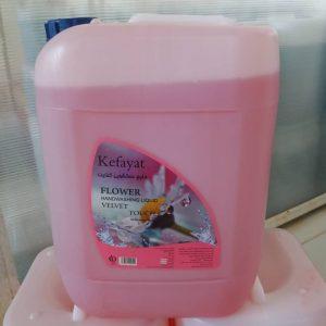فروش عمده مایع دستشویی کفایت