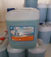 مایع ظرفشویی 20 لیتری کفایت