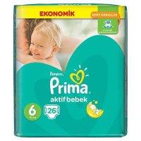 پوشک پریما پمپرز ترک سایز ۶ (۲۶تایی) Prima Pampers