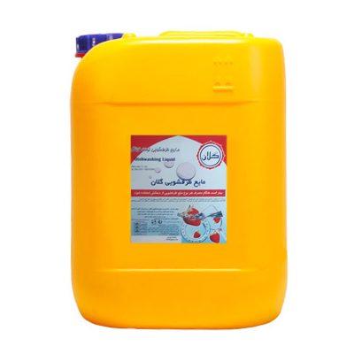 مایع ظرفشویی ۲۰ لیتری گلان