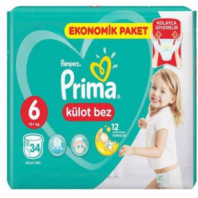 پوشک پریما پمپرز لهستانی سایز 6
