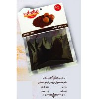 پودر لیمو عمانی 50 گرم سامنات