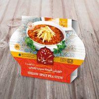 کنسرو قیمه سیب زمینی با گوشت 250 گرمی گیلانی – کارتن 6 تایی