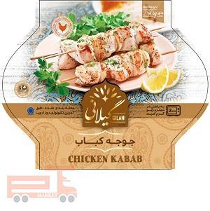کنسرو جوجه کباب 250گرمی گیلانی -کارتن6تایی