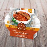 کنسرو خورشت قیمه بادمجان با گوشت 250گرمی گیلانی -کارتن 6 تایی