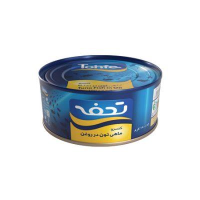 فروش عمده کنسرو تن ماهی تحفه کلیددار 180 گرمی -باکس 24 تایی