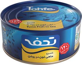 کنسرو تن ماهی تحفه با درب کلیددار 120 گرمی- باکس 24 تایی