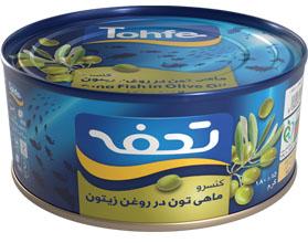 تن ماهی در روغن زیتون تحفه درب کلیددار 180 گرمی -باکس 12 تایی