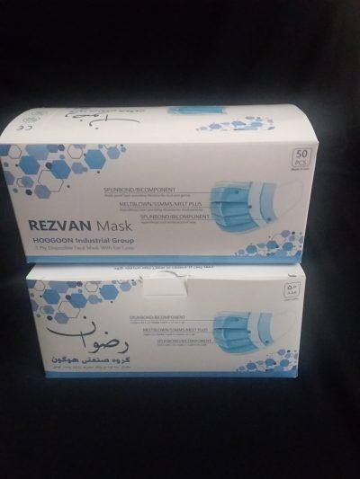 ماسک سه لایه با شرکتی رضوان (با ملت A پلاس _ مجوز و نشان سیب سلامت) _ کارتن 2000 عددی