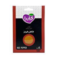 پودر فلفل قرمز کاررا 40 گرمی سلفونی – شیرینگ 15 عددی