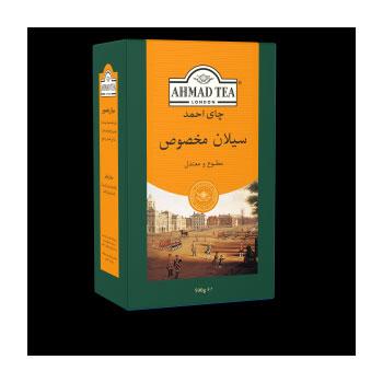 چای سیلان مخصوص 500 گرمی احمد – کارتن 12 تایی