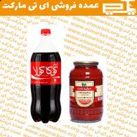 سبد کالای نوشابه و رب گوجه فرنگی- شماره 8