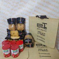 سبد کالای موادغذایی قیمت عمده – شماره 5