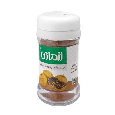 پودر لیمو عمانی رزماری ظرف کریستالی 40 گرمی – کارتن 72عددی