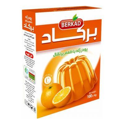 پودر ژله با طعم پرتقال برکاد100 گرمی -کارتن 60 تایی
