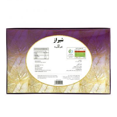 نبات شاخه زعفرانی شیراز راک کندی 600 گرم- کارتن 26 تایی