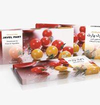 قرص ضدعفونیکننده میوه و سبزیجات