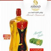 روغن کنجد بکر احمد