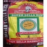 فروش برنج هندی سرآشپز