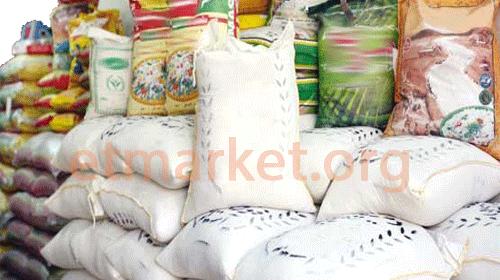 کاهش قیمت برنج