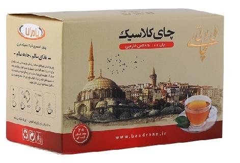 چای کیسه ای کلاسیک بی یو تی